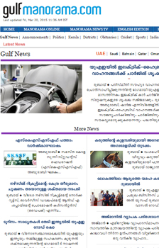 Gulf Manorama Malayalam Epapers