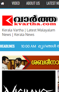 Kvartha Malayalam Epapers